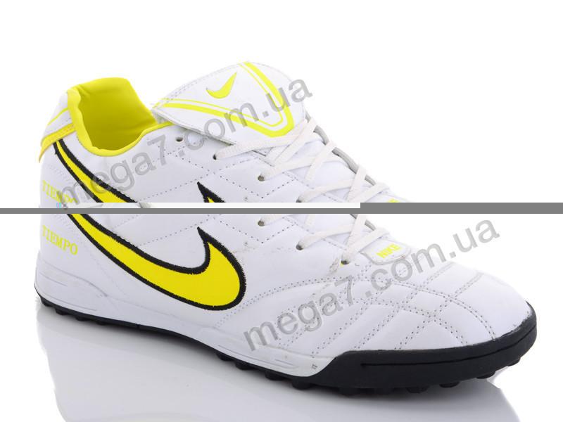 Футбольная обувь, Enigma оптом A888-3