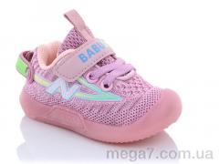 Кроссовки, Comfort-baby оптом 533 розовый (16)