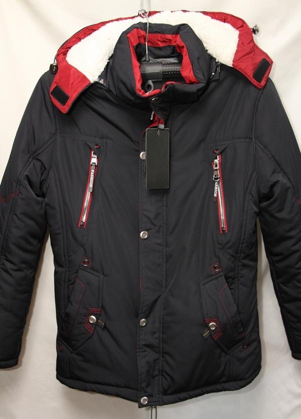 Куртки  зимние мужские оптом   20081088 В-2-2