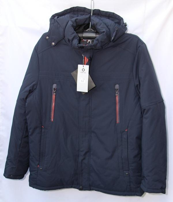 Куртки мужские оптом 95871630 1708-1