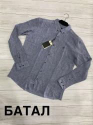 Рубашки мужские БАТАЛ оптом 47268193 4244-219