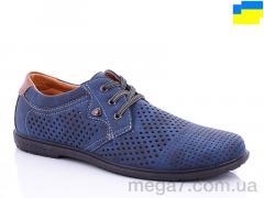 Туфли, Dual оптом 5448-8