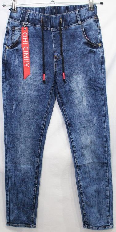 Джинсы женские New Jeans оптом 61840795 8306