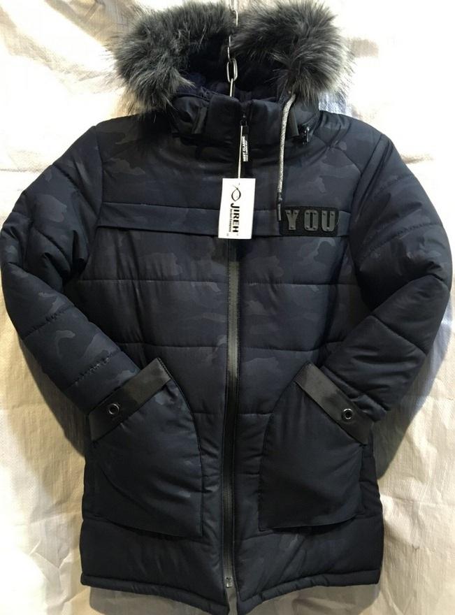 Куртки мужские оптом 10578694 110-2