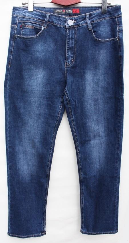 Джинсы мужские LI Feng Jeans оптом 17390682 7523