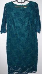 Платья женские БАТАЛ оптом 05283614 835-26