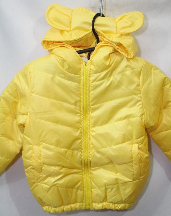 Куртки детские оптом 14091045 501-4