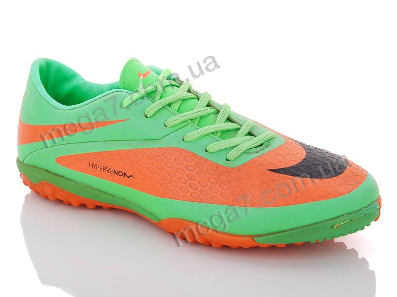 Футбольная обувь, Enigma оптом 1029-2-6