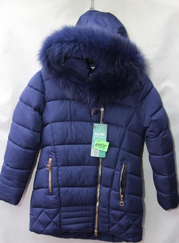 Куртки детские NOVACLUB оптом 86920531 1155-4
