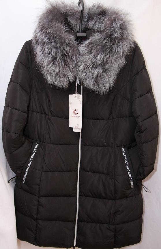 Куртки женские AOWEELIA оптом 19091209 1778-3