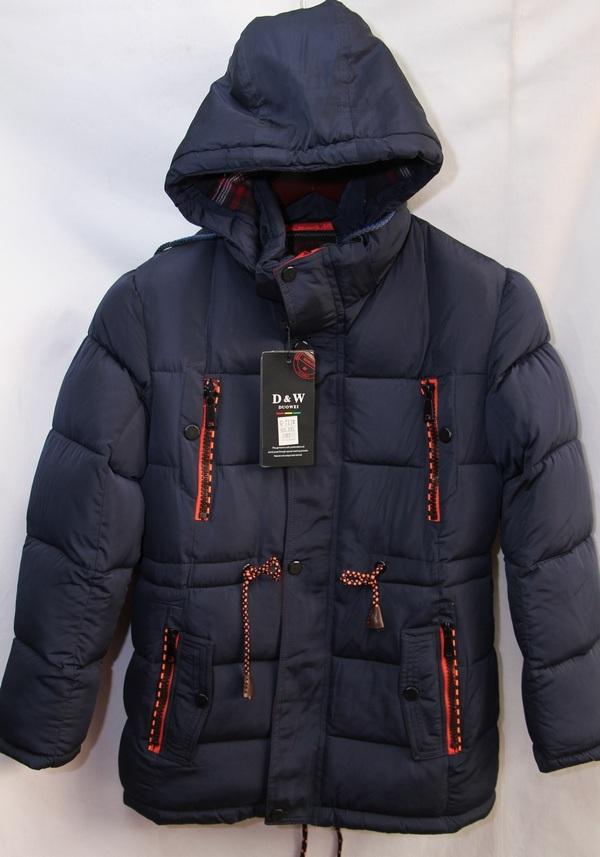 Куртки подростковые зимние оптом 20091076 G711-1
