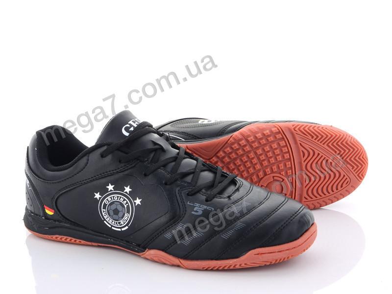 Футбольная обувь, Veer-Demax оптом A8011-1Z