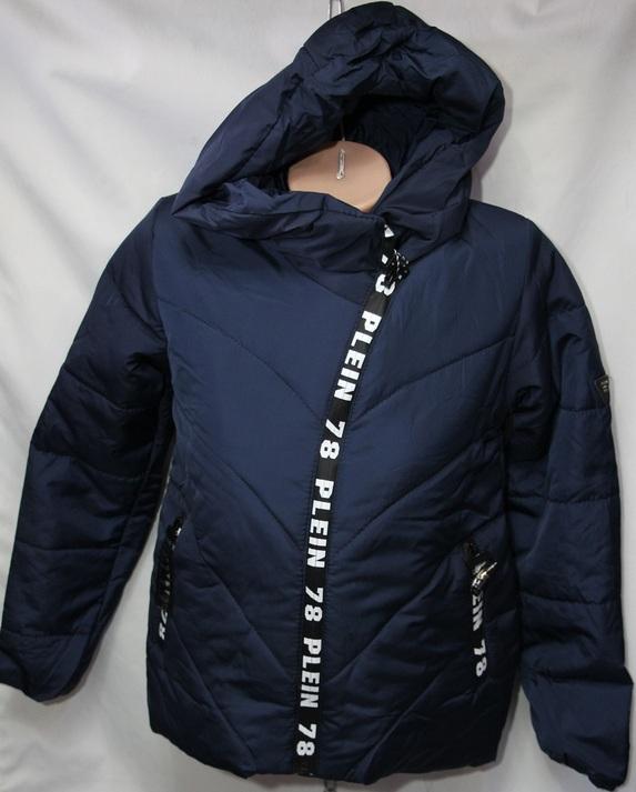 Куртки женские оптом 54023891 3114-3