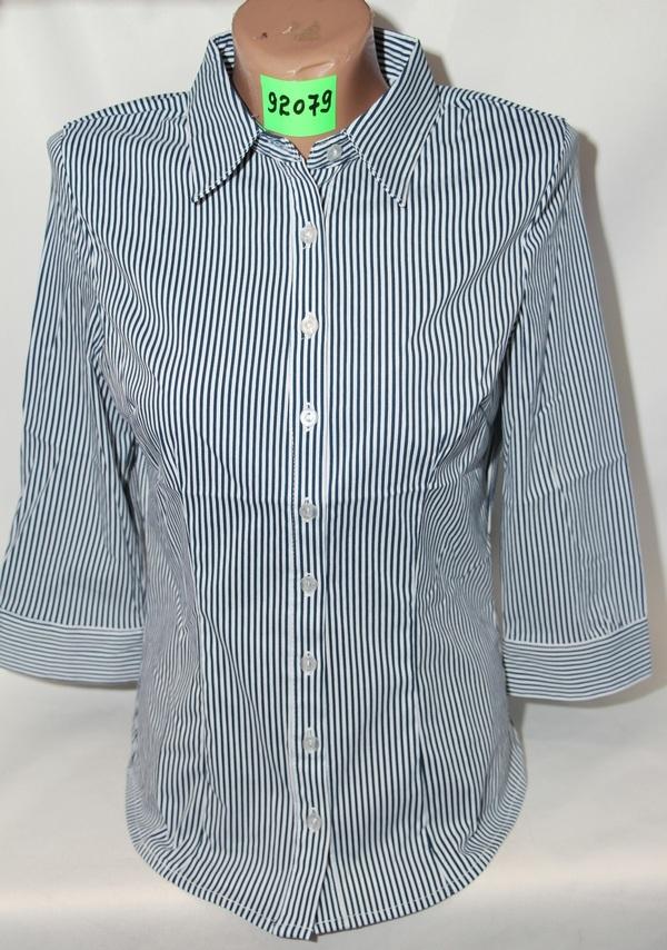 Блузы школьные оптом 03287564 92079-43