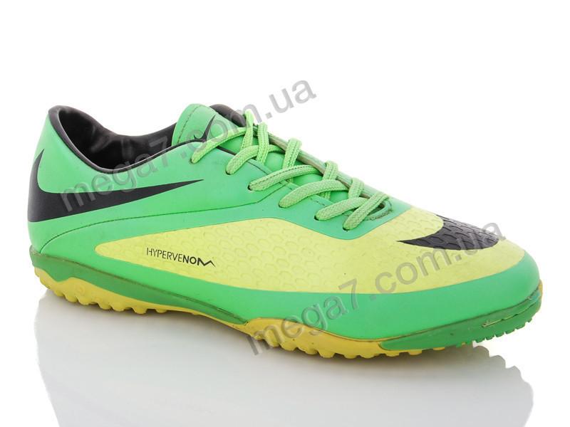 Футбольная обувь, Enigma оптом 1029-2-2