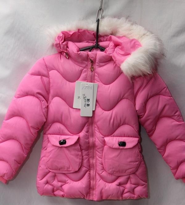 Куртки детские H.B. оптом 23759481 1708-155