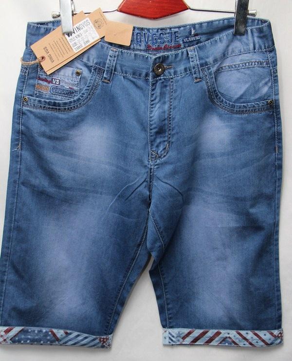 Шорты джинсовые мужские оптом 63204591 83-5