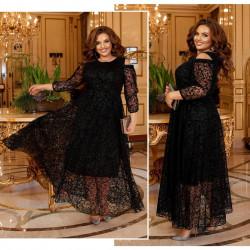 Платья женские БАТАЛ  оптом 58103792 4478 -4
