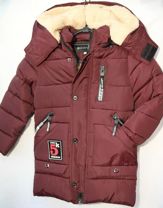Куртки детские оптом 1709787 133-2