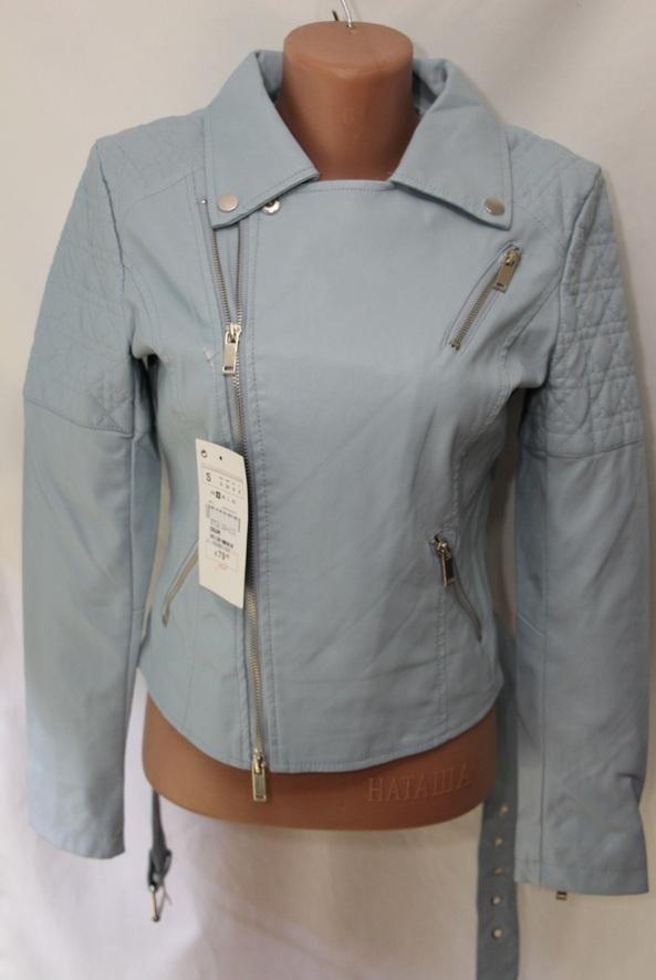 Куртки женские оптом 13209765 329-1523