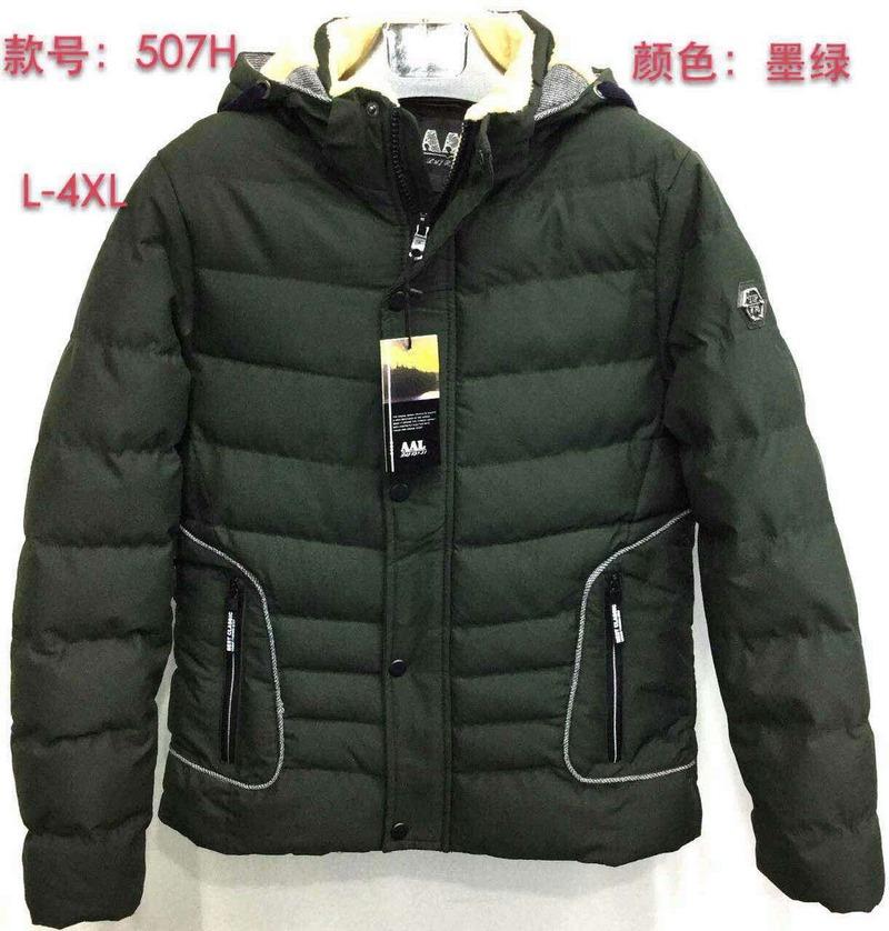 Куртки мужские AAL зимние  оптом 92365401 507Н-102