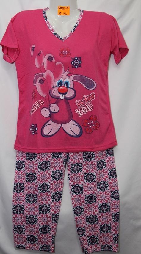 Пижама женская оптом 34067592  9716-102