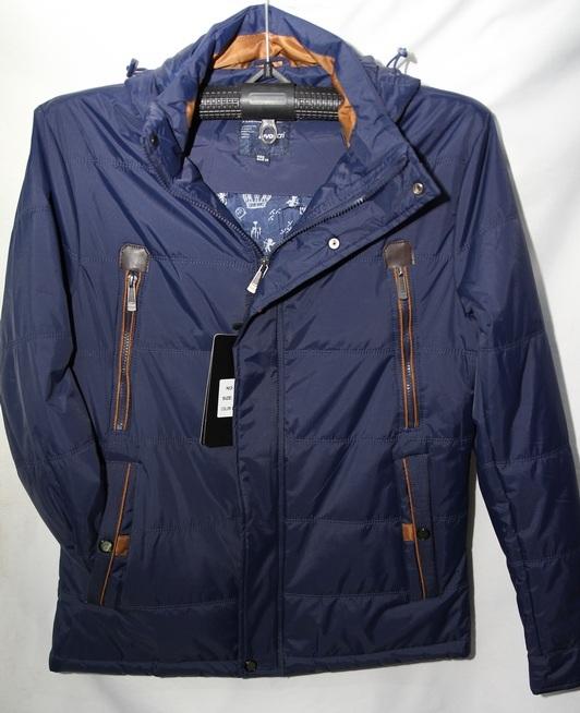 Куртки мужские  зимние оптом 15482790 5599
