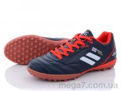 Футбольная обувь, Veer-Demax 2 оптом B1924-17S