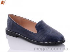 Туфли, Kamengsi оптом N61-1