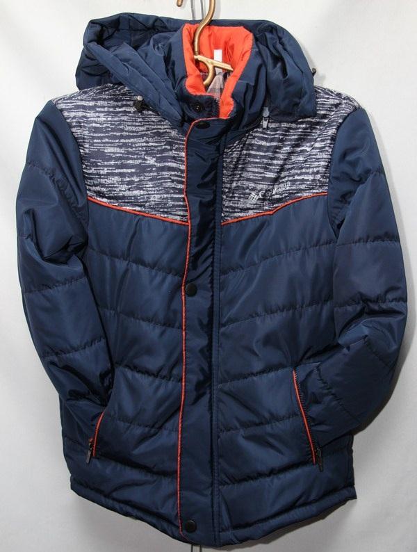 Куртки детские оптом  16035545 5163-15