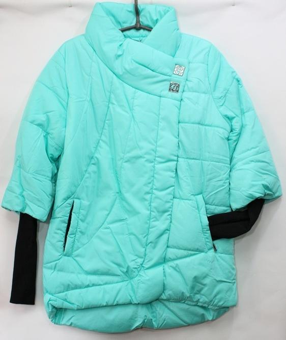 Куртки  женские оптом 13976420 621
