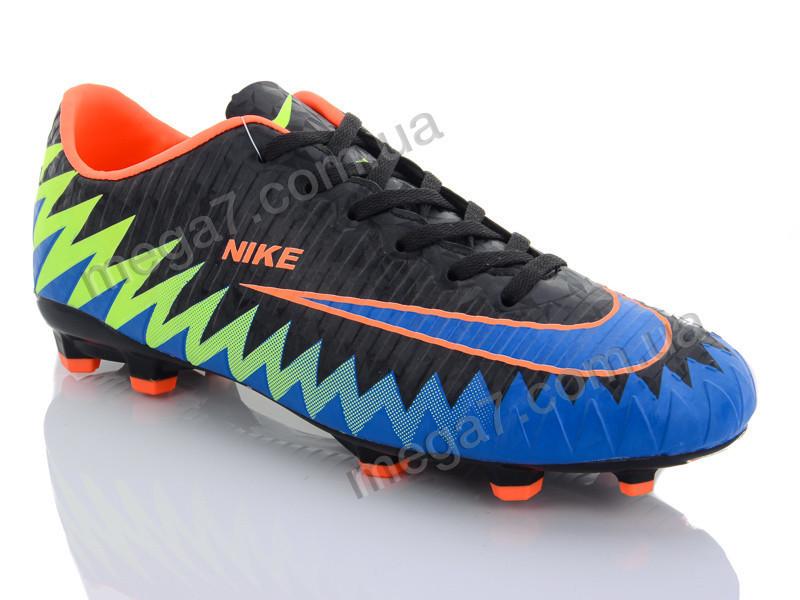 Футбольная обувь, Enigma оптом A519-3
