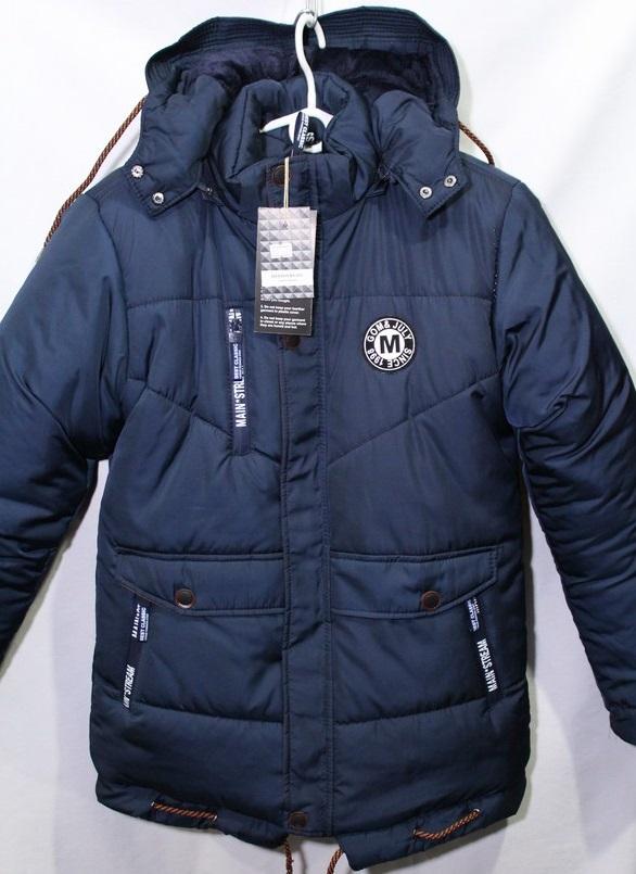 Куртки детские Турция оптом 78019365 22-1