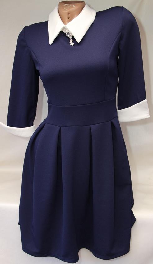Платья женские оптом 0308622 1640-1