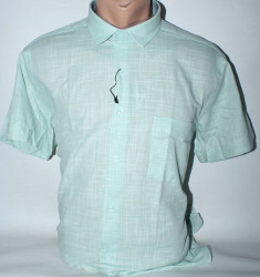 Рубашки мужские оптом 27045693  02-2