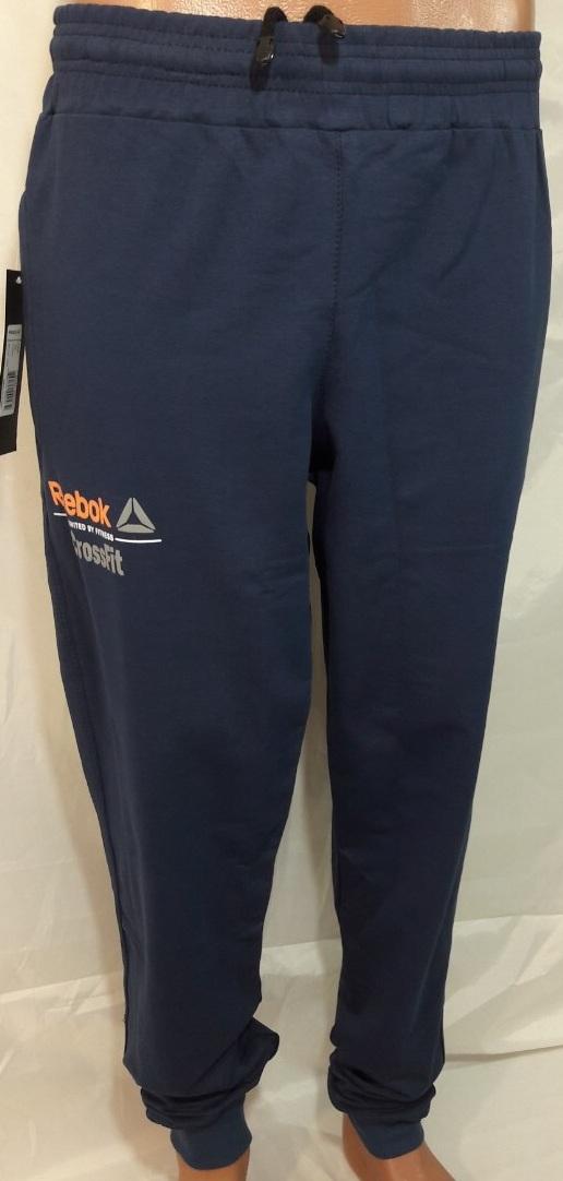 Спортивные штаны мужские оптом 18509762 03-19