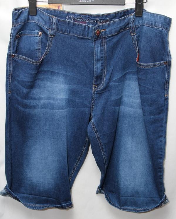 Шорты джинсовые мужские оптом 08496573 7505