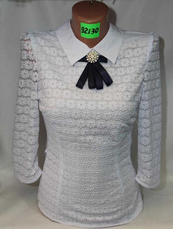 Блузы школьные оптом 2506636 93130-1