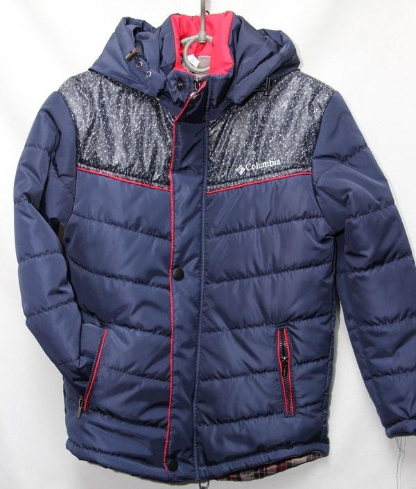 Куртки Юниор оптом  16035545 5170-11