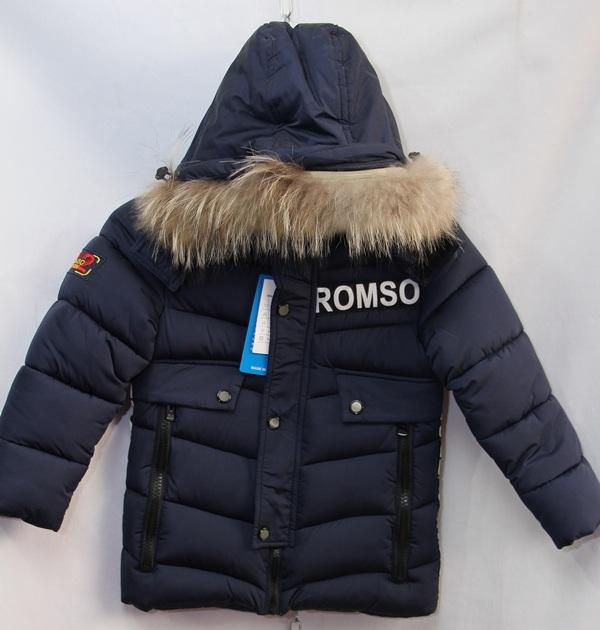Куртки детские зимние оптом 20091076 21-1