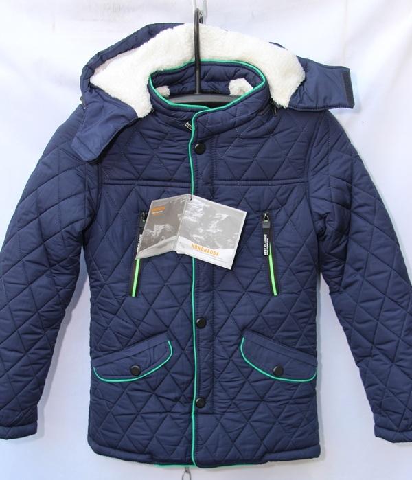 Куртки детские HONGHAODA оптом 19095546 170-4