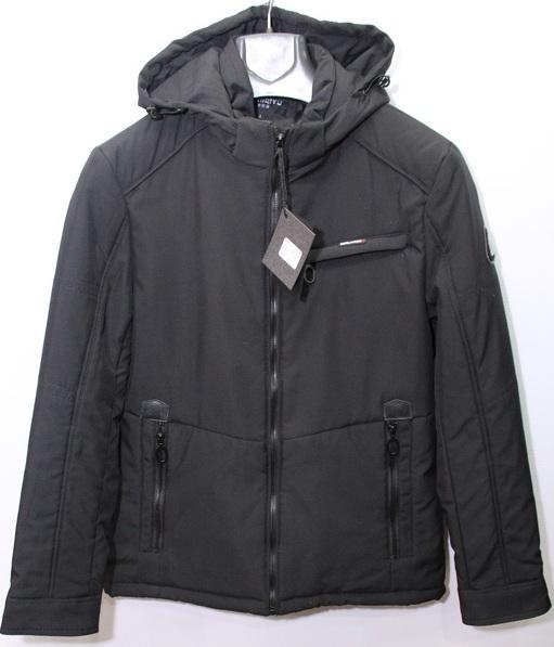 Куртки мужские  оптом 17085469 167-11