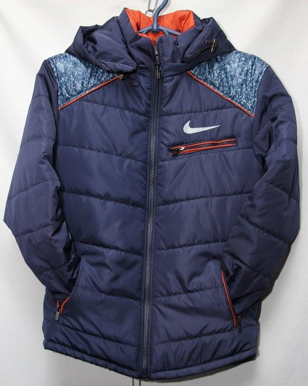 Куртки детские оптом  16035545 5163-16