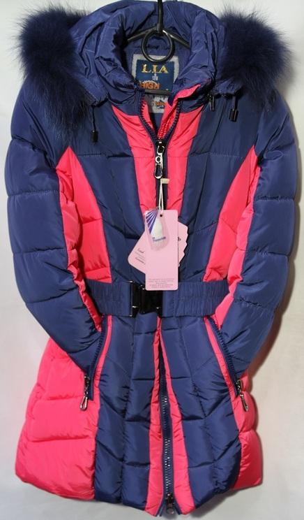 Куртка LIA детская зимняя оптом 20095534 1622