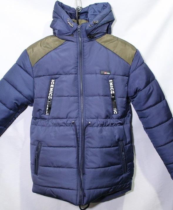 Куртки детские Турция оптом 84365129 7544-1
