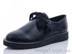 Туфли, Raffelli оптом N900-1