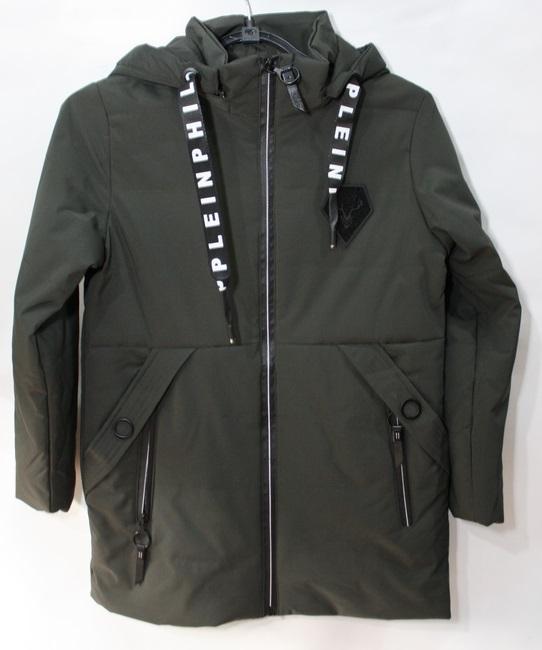 Куртки подростковые оптом 82701345 7716-2
