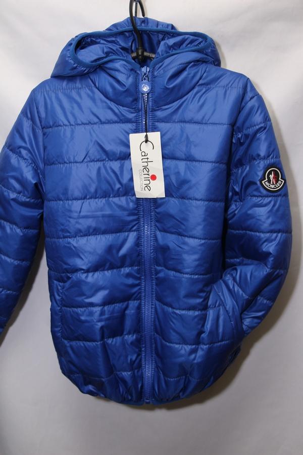 Куртки детские оптом 14091045 601-11