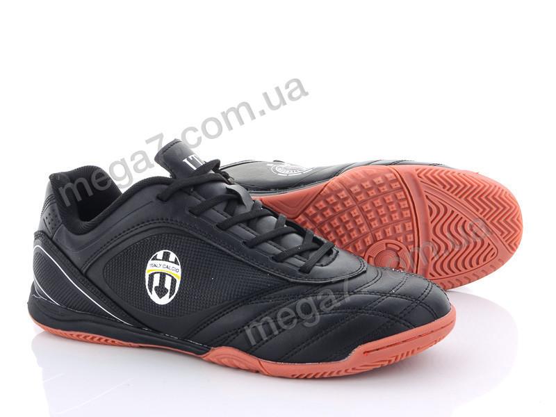 Футбольная обувь, Veer-Demax оптом A1927-9Z