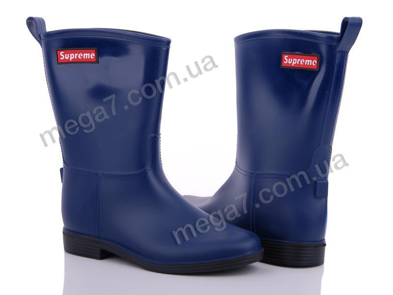 Резиновая обувь, Class Shoes оптом 608SP синий